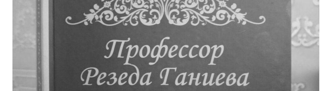 Татар китабы йорты кибетендә – яңа китап!